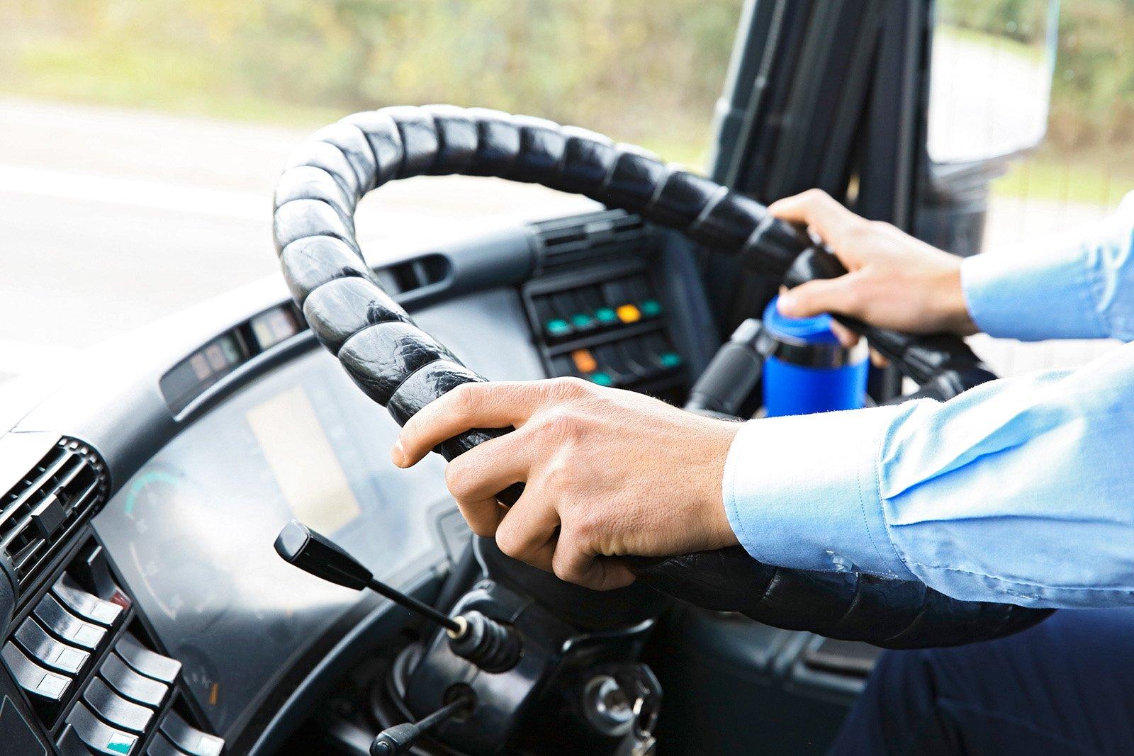 сожалению картинка водитель за рулем автобуса удивительный